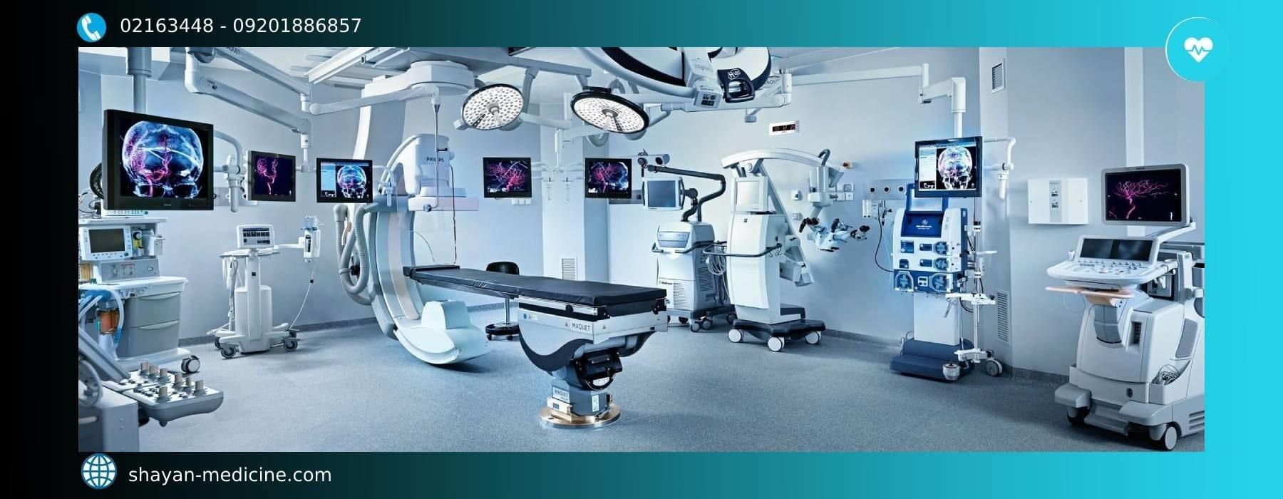 فروش تجهیزات پزشکی